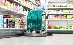 Gmatic® 80 BTXS 85 in der Supermarktreinigung